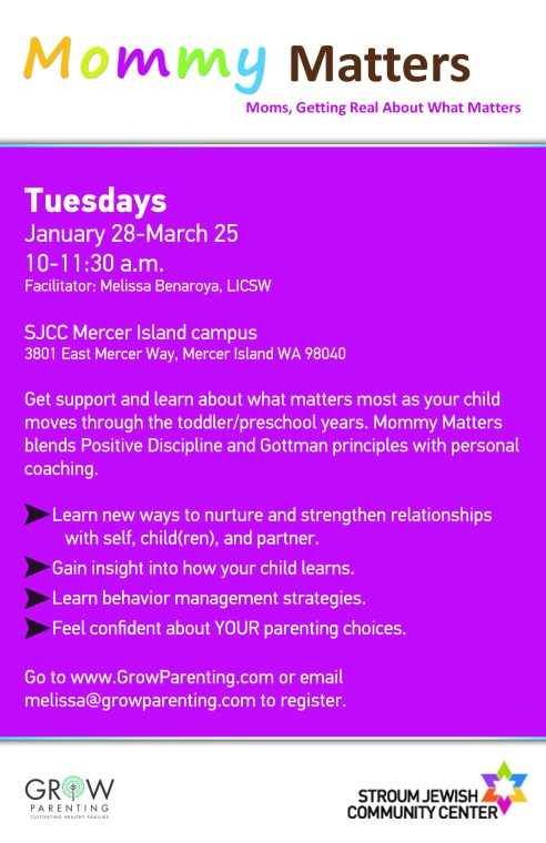 mommy matters 11x17 jan2014 purple